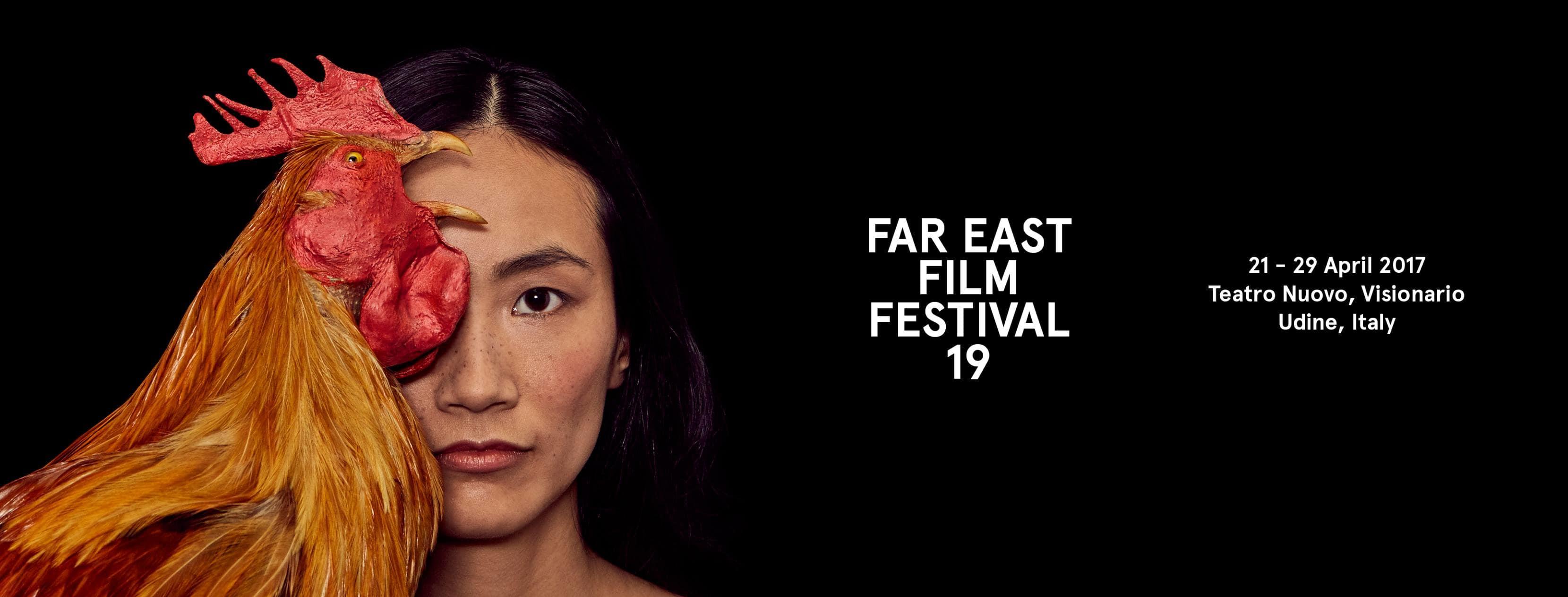 #FEFF19 Far East Film Festival 19, dal 21 - 29 aprile 2017 a Udine-2